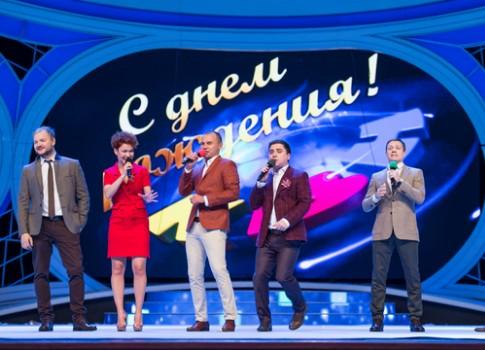 КВН: «Первый канал» покажет, как тюменский «Союз» одержал победу «Кубок главы города Москвы»