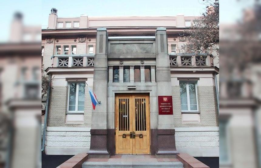 Российское руководство отказалось отпродажи спиртосодержащих фармацевтических средств порецептам