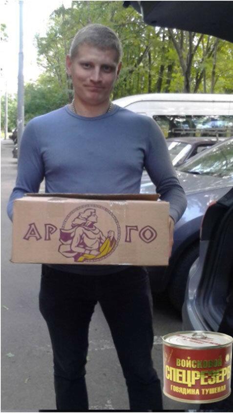 Купить тушенку в Москве с доставкой в Казань на выгодных условиях