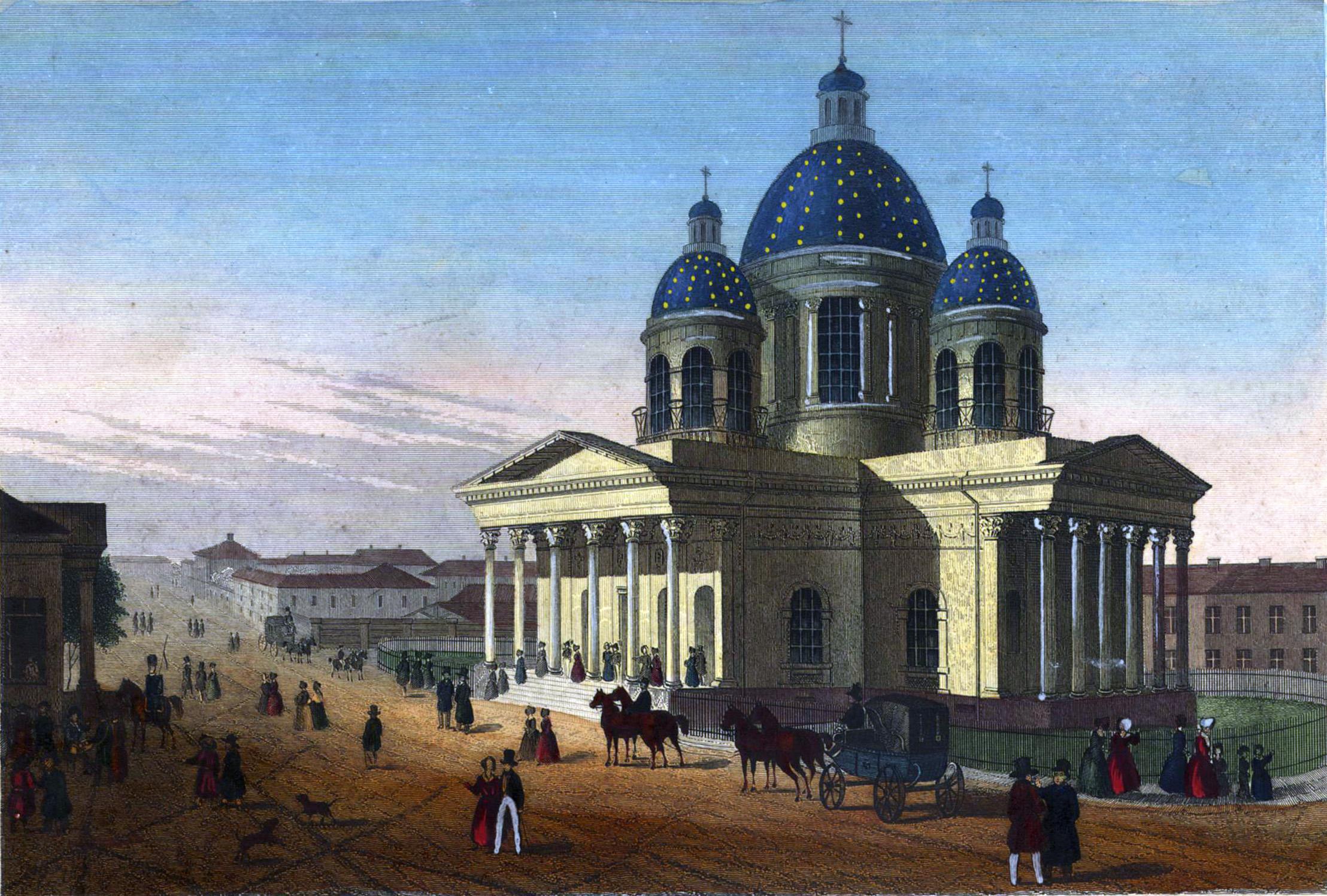 4. Троицкая церковь L'eglise de la trinite