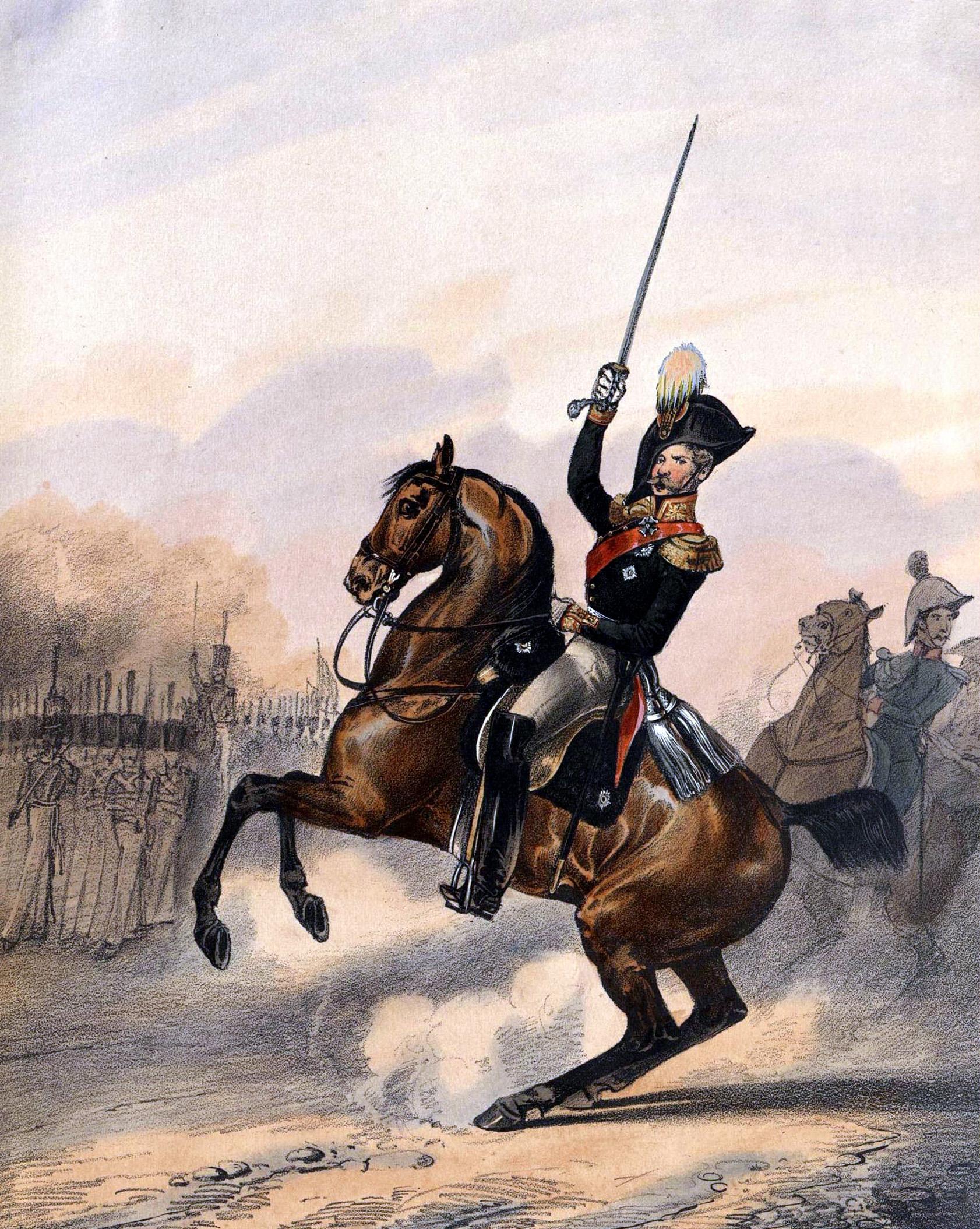 005. Kaiserthum Russland General der Infanterie in Parade/ Российская империя Генерал инфантерии на параде