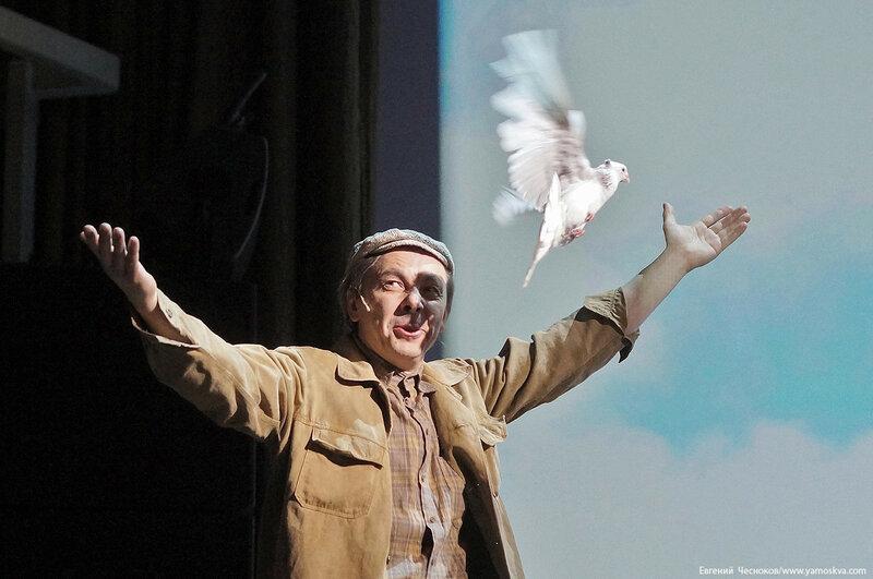 Мосоперетта. Любовь и голуби. 07.05.17.03..jpg