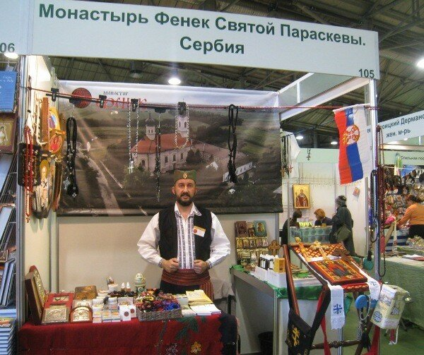 Православная ярмарка, Артос, Сокольники