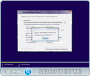 Windows 7 SP1 (x86/x64) 13in1 +/- Офис 2016 by SmokieBlahBlah 24.10.16