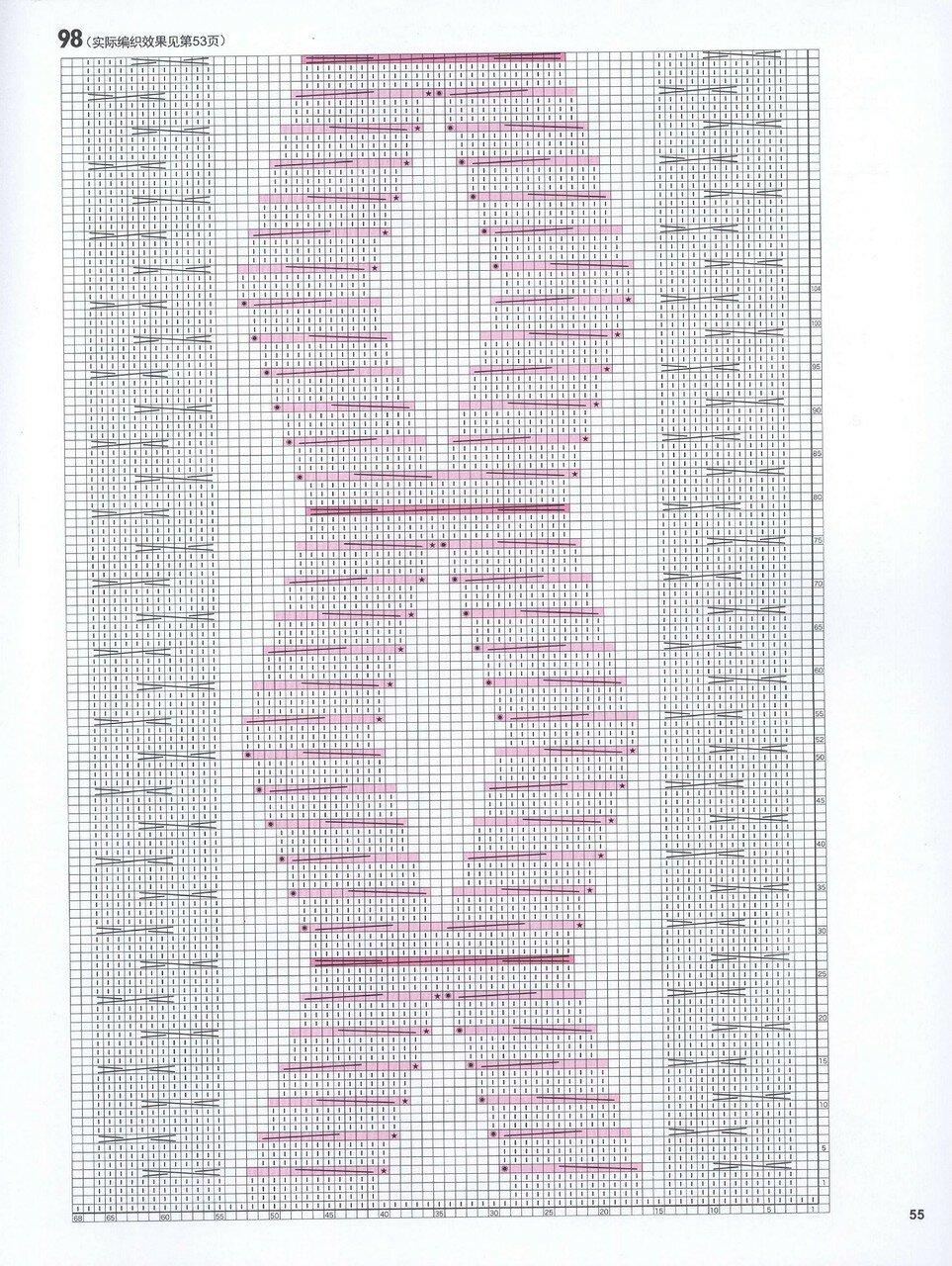150 Knitting_57.jpg