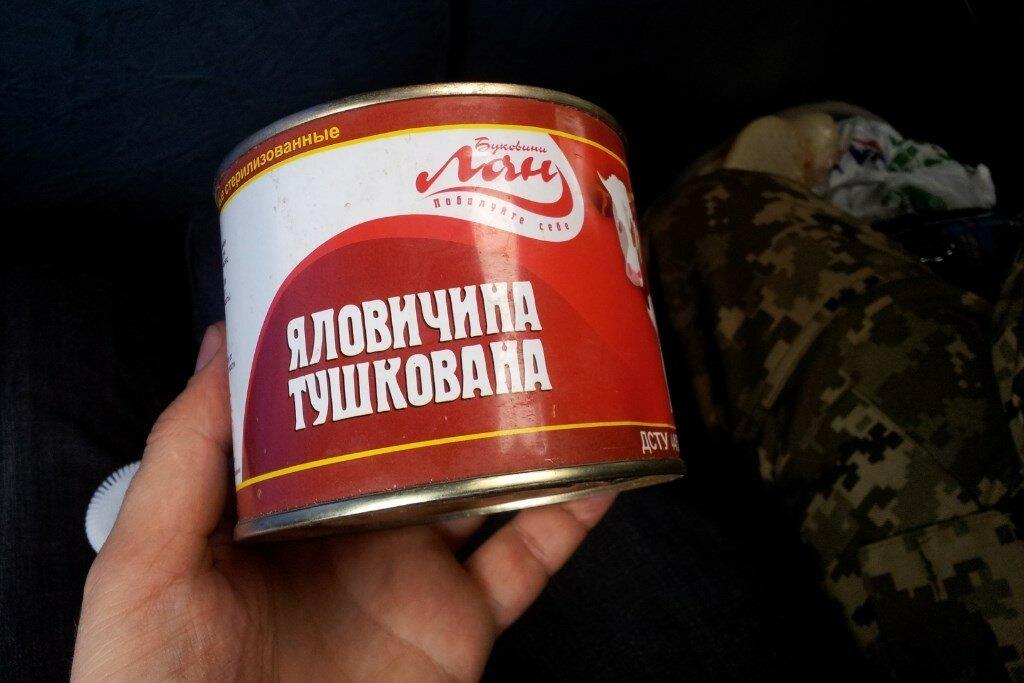 """Нацкомиссия в сфере энергетики и коммунальных услуг поддержала позицию """"Киевгаза"""" - Цензор.НЕТ 1570"""