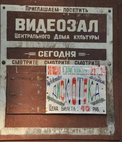 Тарусы_DSC_7052.JPG