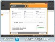 AIMP 4.02 Build 1713 Final + RePack & Portable by D!akov