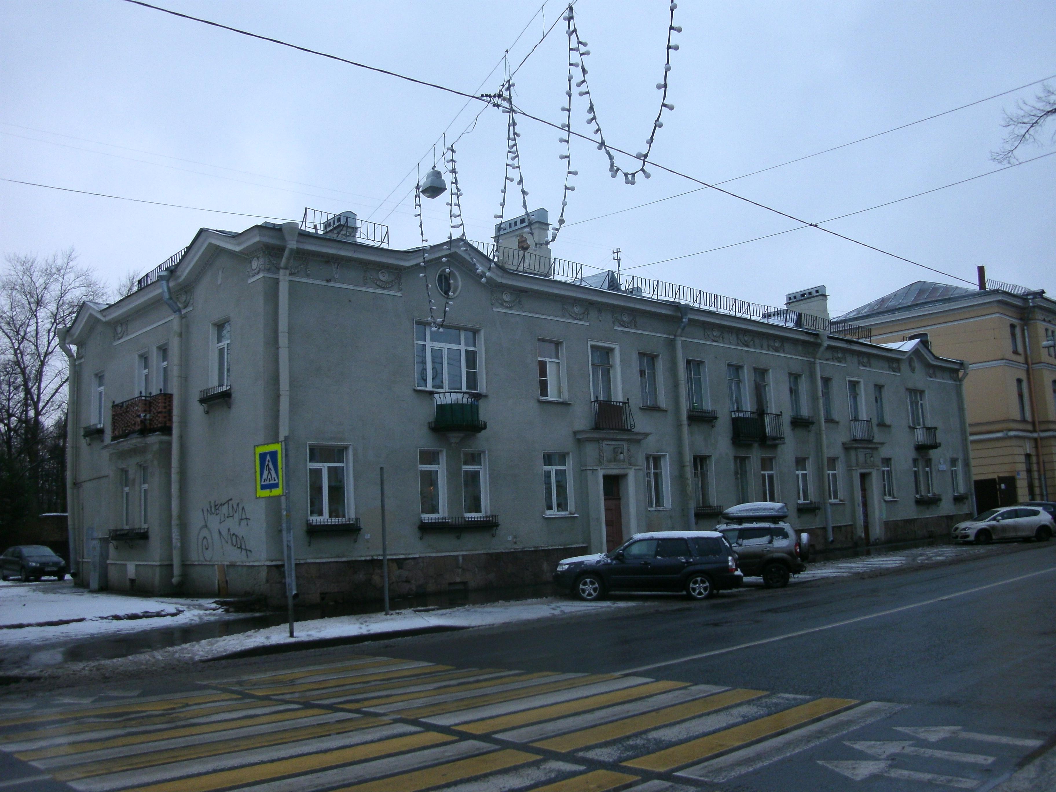 ул. Труда 9