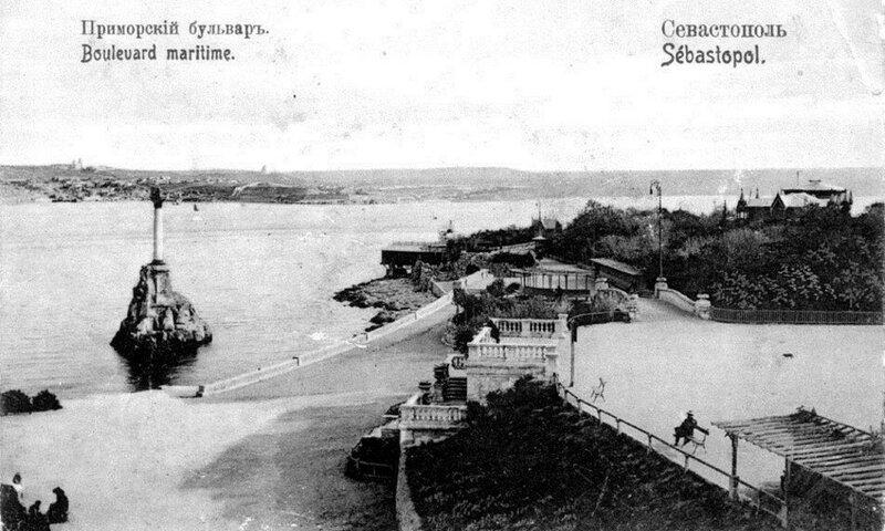 Primorskiy-bulvar-retro-foto.jpg