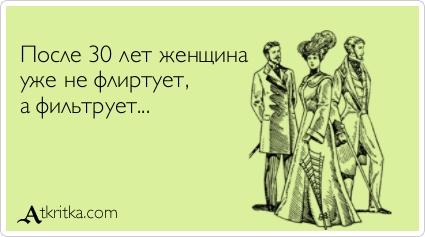 atkritka_1349996652_326.jpg