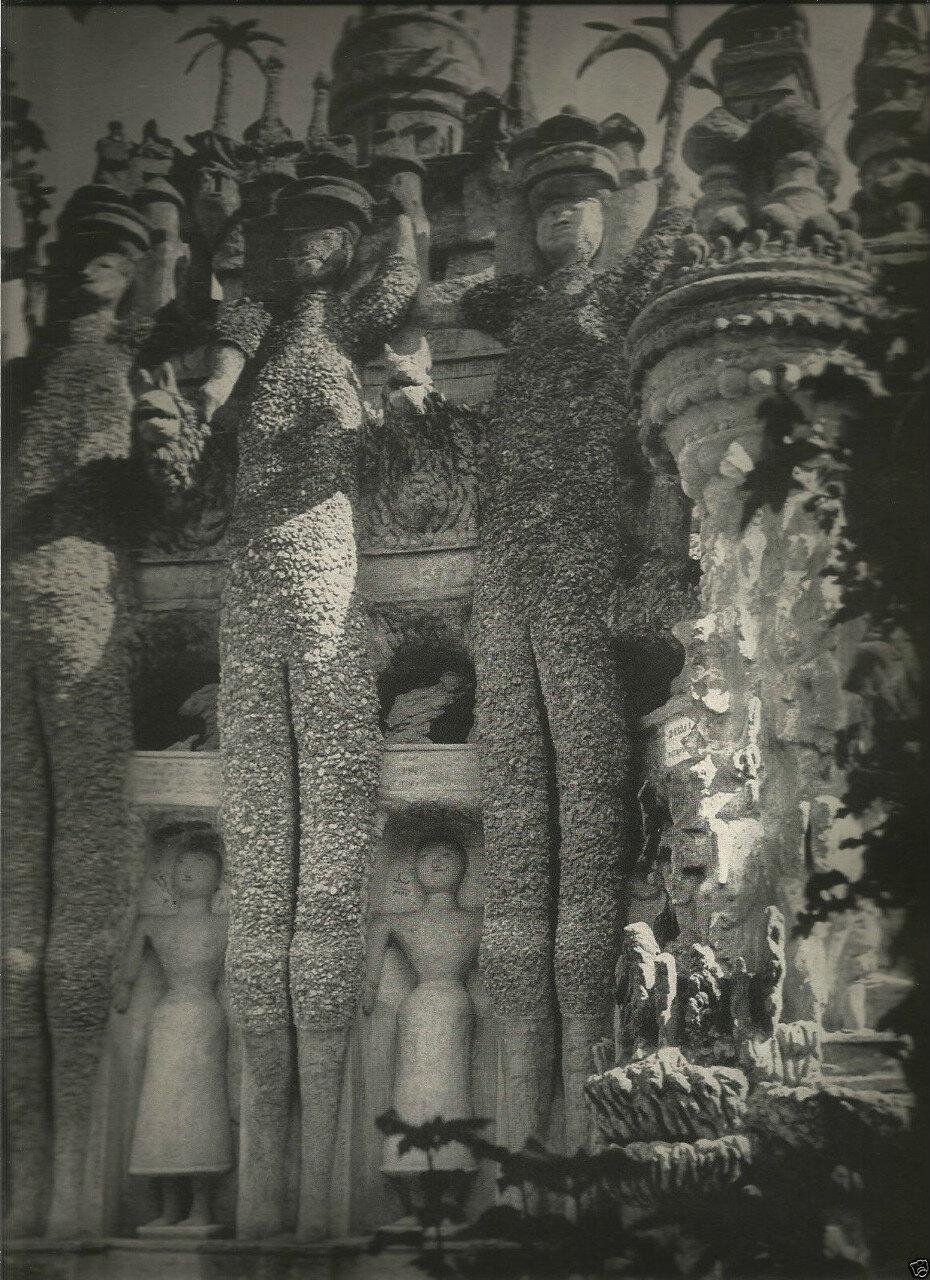 1952. Дворец Фердинанда Шеваля