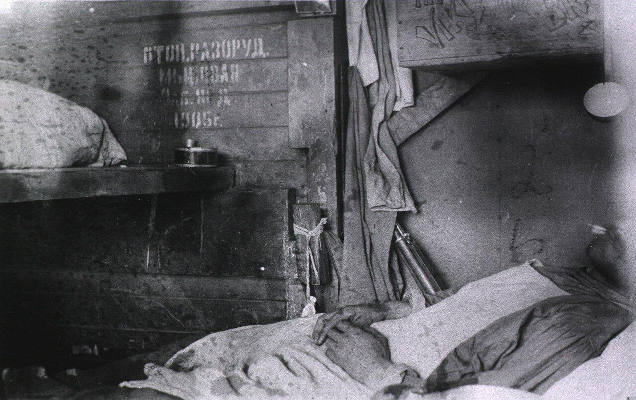 Санитарный поезд Великой Княгини Елизаветы Федоровны. Палата