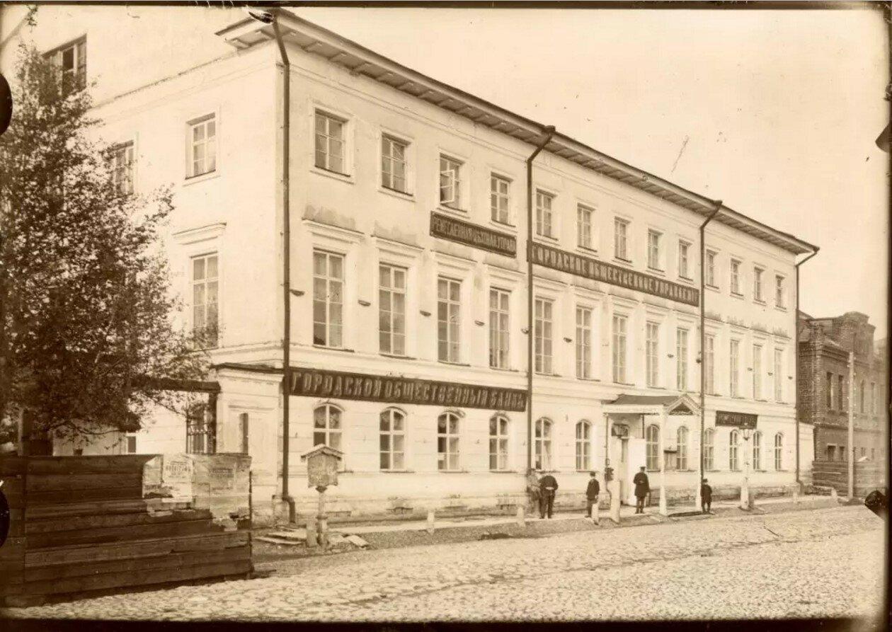 Здание городской общественной управы