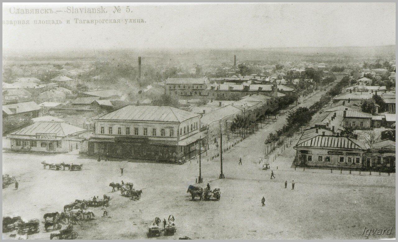 Базарная площадь и Таганрогская улица