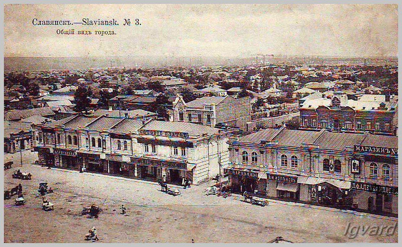 Магазины Московского ряда и восточная часть Славянска с высоты Троицкого храма
