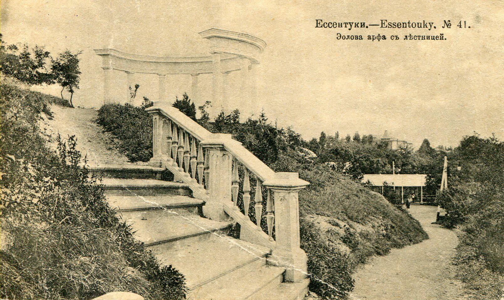 Эолова арфа с лестницей