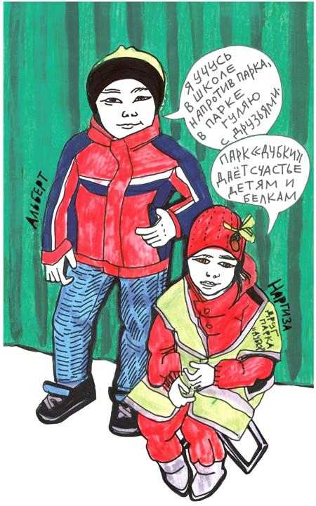 34_dubki_children.png