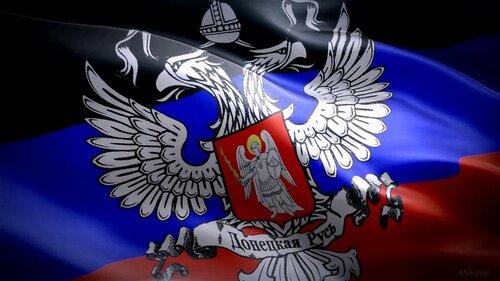 ДНР воссоединится с Украиной лишь после смены власти в Киеве