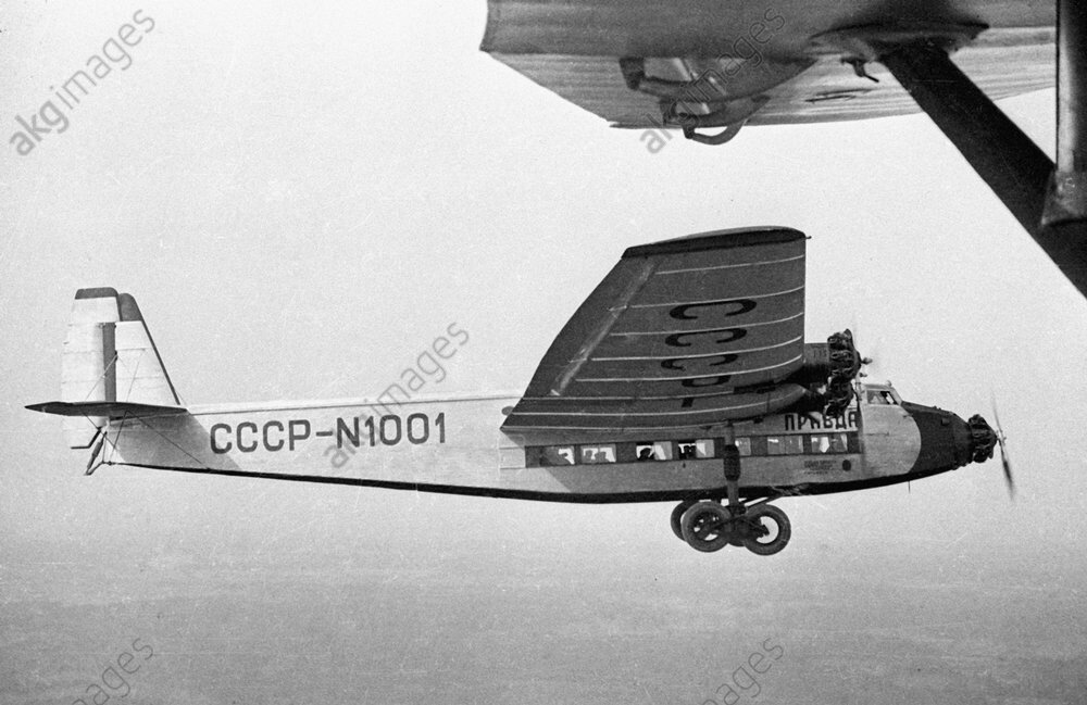 1936 ANT–14 plane on the Moscow-Leningrad-Moscow flight.jpg