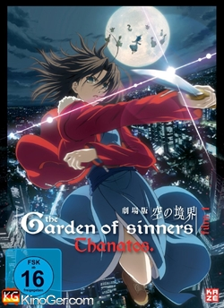 The Garden of Sinners - Film 1 (2007)