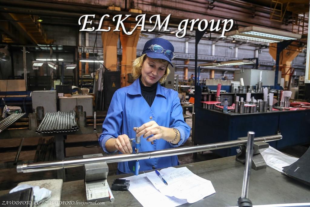ELKAM group.jpg