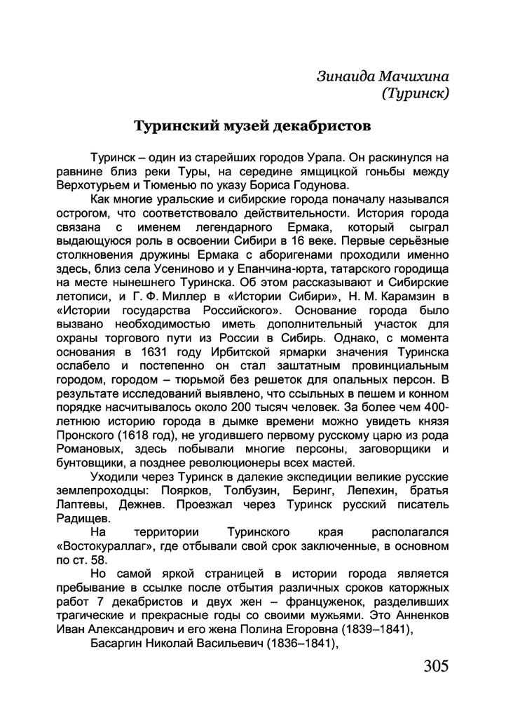 https://img-fotki.yandex.ru/get/55905/199368979.1f/0_1bead6_f378b9_XXL.png