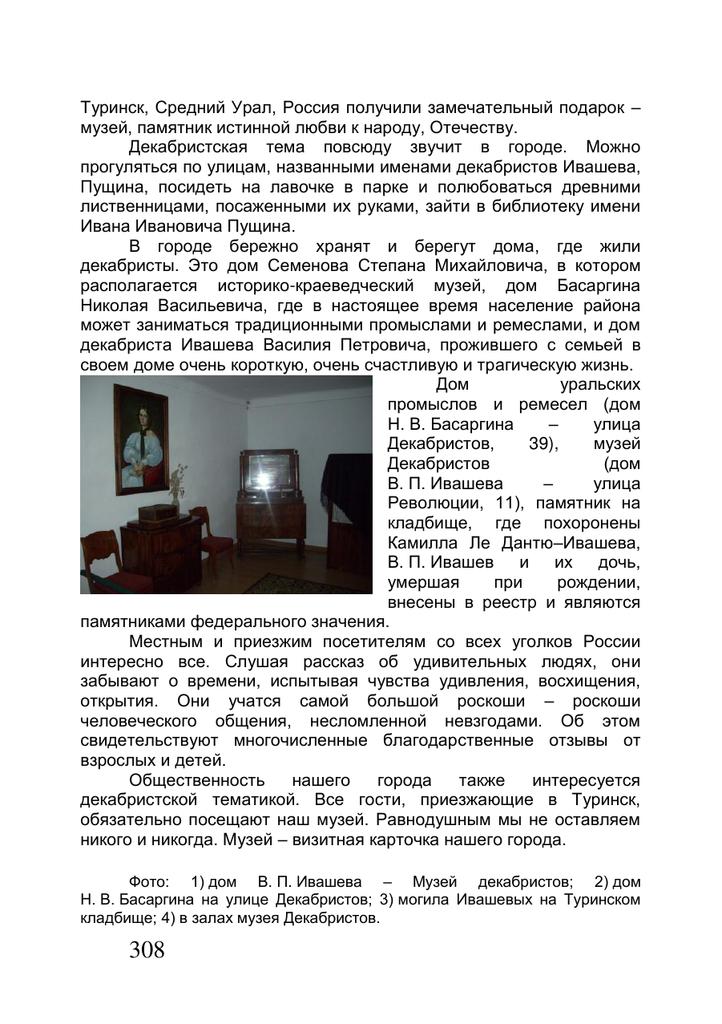 https://img-fotki.yandex.ru/get/55905/199368979.1f/0_1bead9_d93132c0_XXL.png