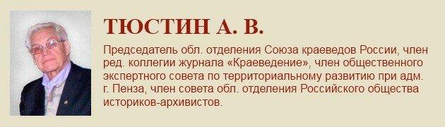 https://img-fotki.yandex.ru/get/55905/199368979.1f/0_1beb55_a0c798b7_XL.jpg