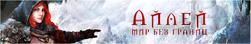 https://img-fotki.yandex.ru/get/55905/229760313.d/0_14f546_3f8391e2_L.png