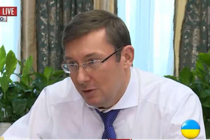 Луценко уволит половину собственных заместителей