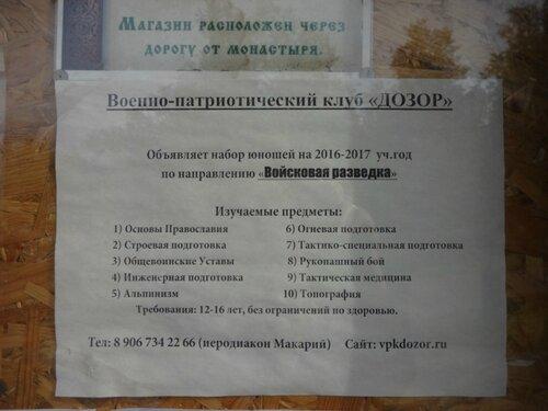 https://img-fotki.yandex.ru/get/55905/23695386.45/0_1d1c21_f182ff65_L.jpg