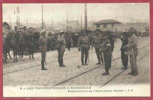 Русские войска в Марселе. Офицеры генштаба