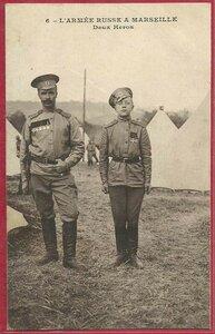 Русские войска в Марселе. Два героя