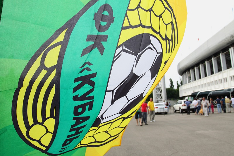 Очередное поражение отбросилоФК «Кубань» напредпоследнюю строчку втурнирной таблице ФНЛ