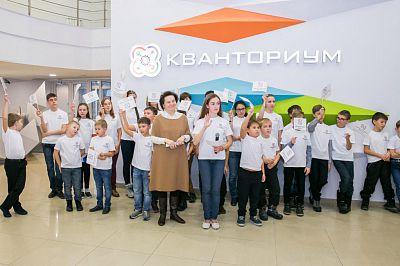 Третий детский технопарк «Кванториум» вХМАО открылся вЮгорске