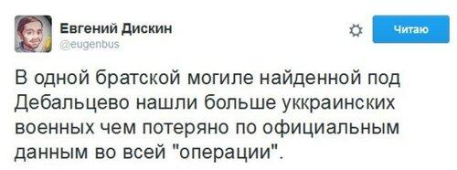 Разведопрос Goblin'a aka Дмитрий Пучков: Ростислав Ищенко о 404