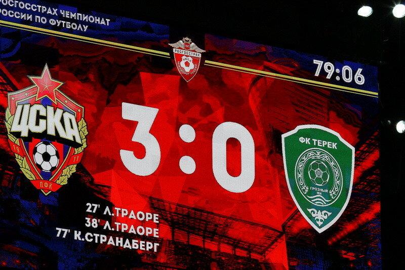 10.09.2016 ЦСКА-Терек 3-0