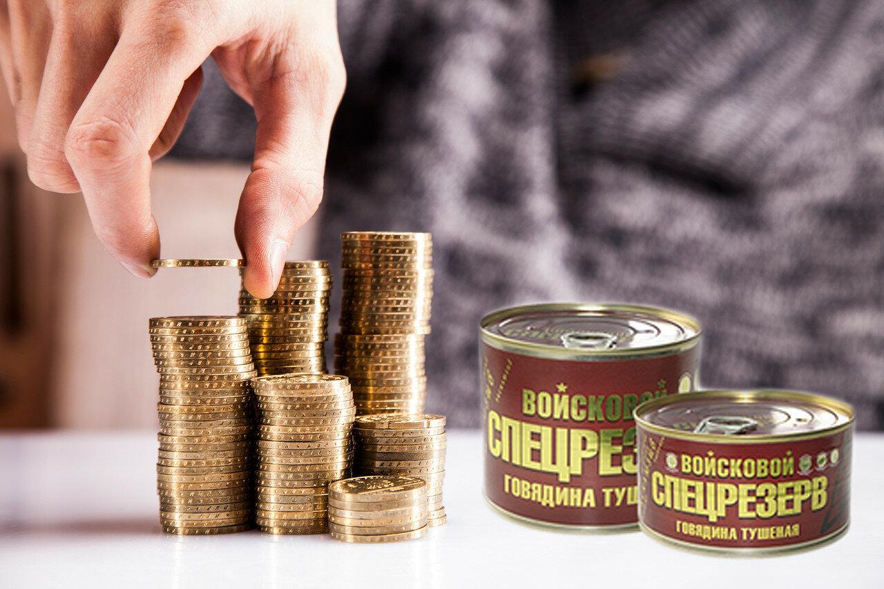 Консервы оптом в Москве – говядина тушеная Войсковой Спецрезерв как выгодное вложение средств в бизнес