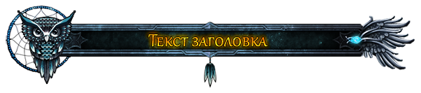 https://img-fotki.yandex.ru/get/55905/324964915.6/0_1653a7_2553f10a_orig.png