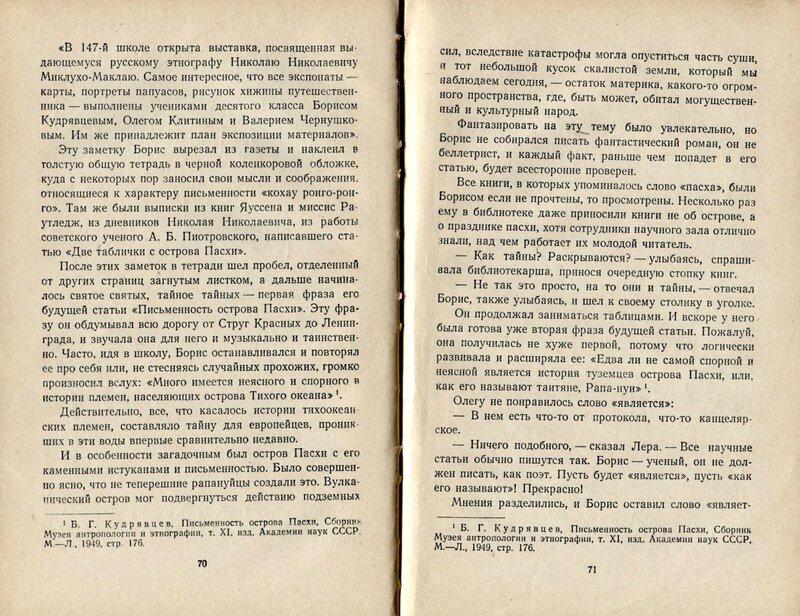 Рахтанов_013.jpg