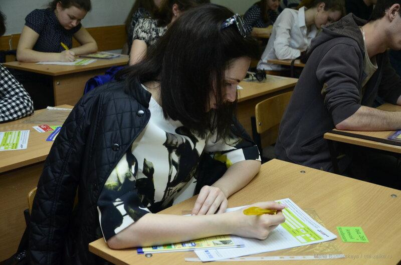 Тотальный диктант, Саратов, 16 апреля 2016 года