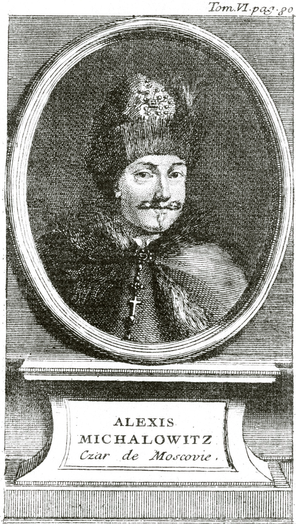 83. Маленький портрет Царя Алексея Михайловича