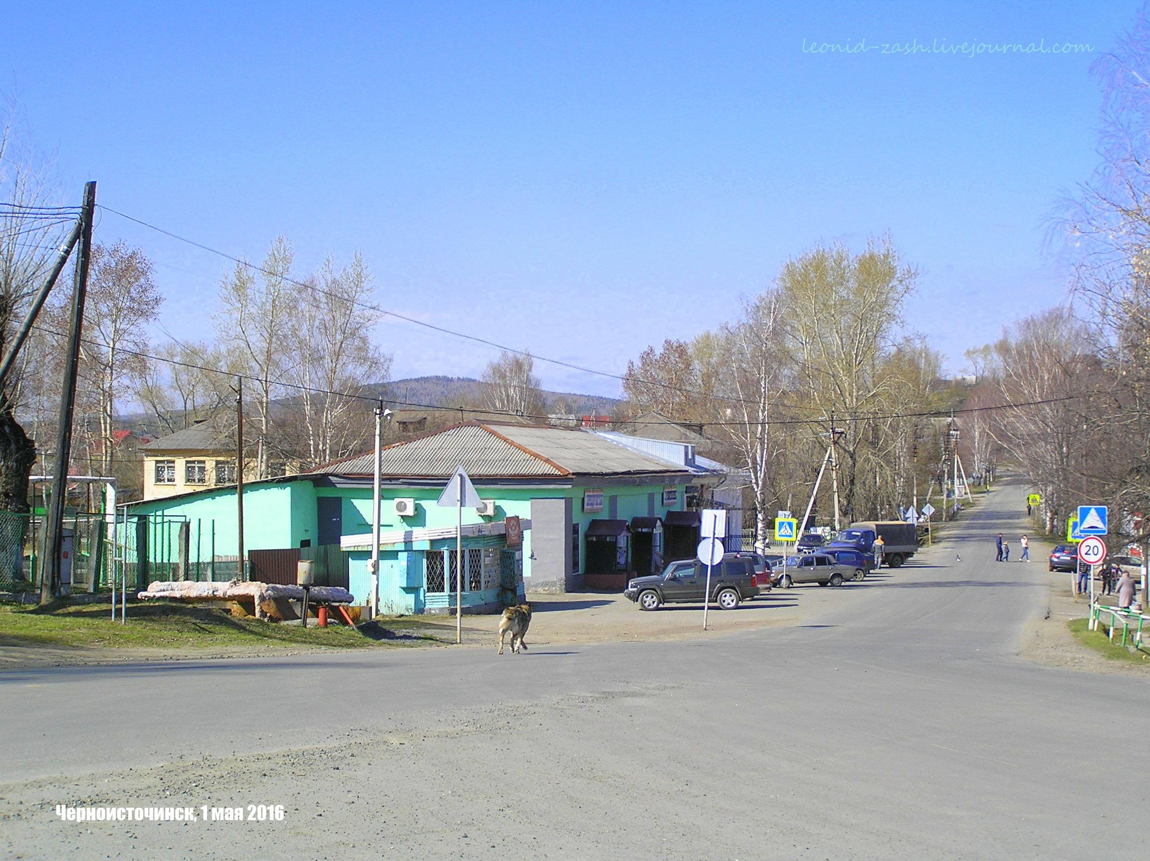 Чёрная Черноисточинск Тагил 205.JPG