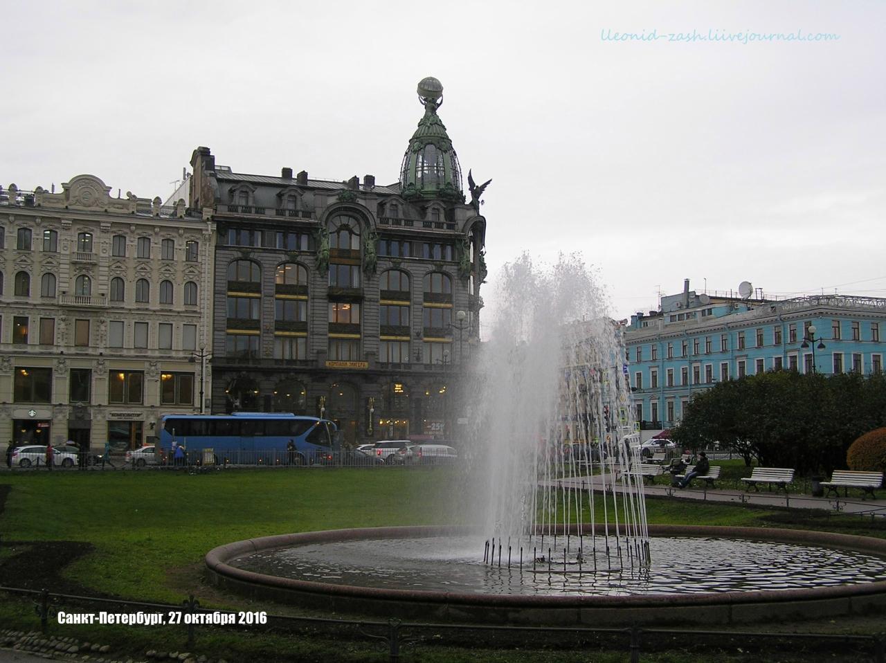 фонтан Санкт-Петербург 02.JPG