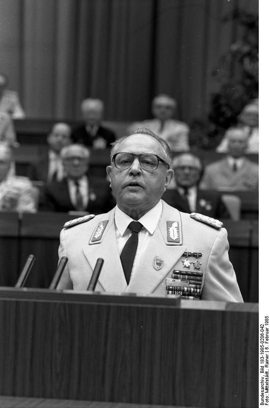 Berlin, Erich Mielke spricht zum Jahrestag des MfS