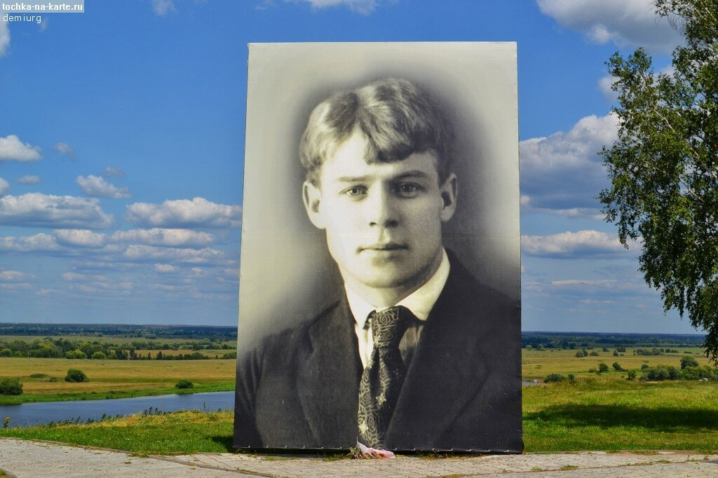 3068-Portret-Sergeja-Esenina-v-Konstantinovo.jpg