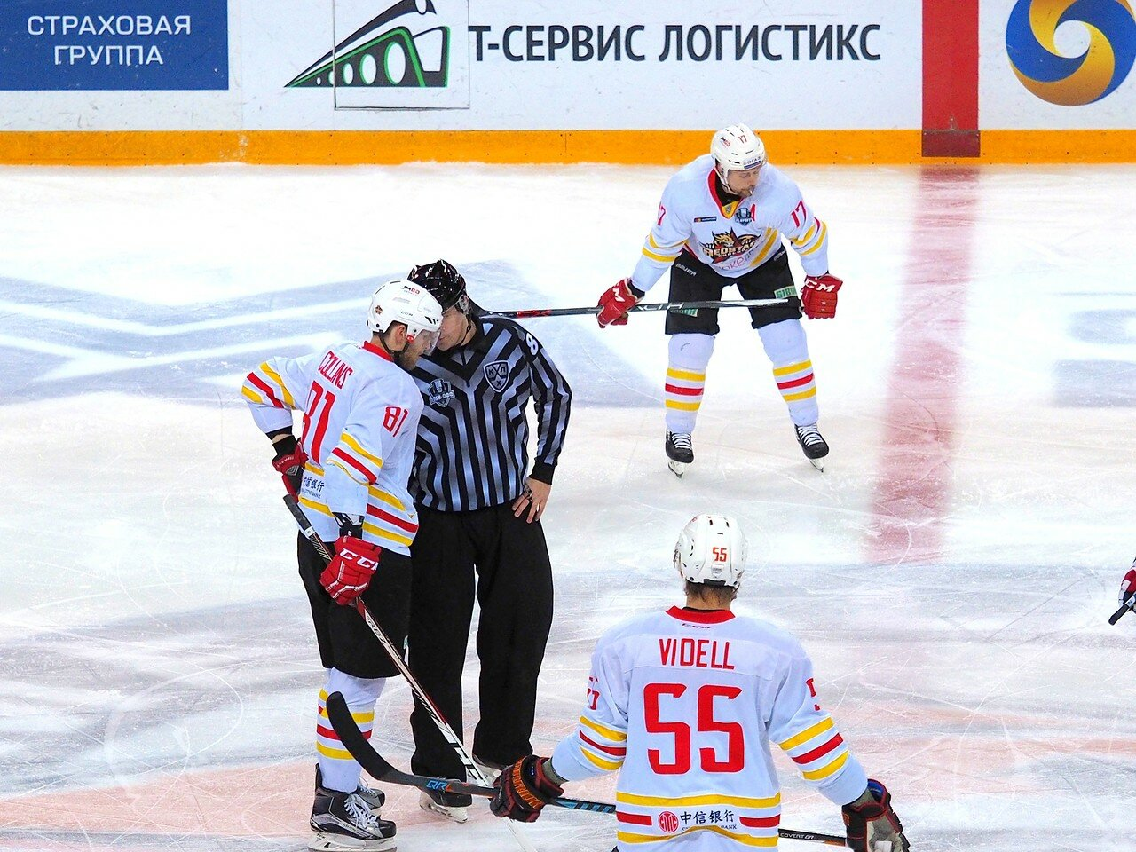 44 Металлург - Куньлунь РС 02.03.2017