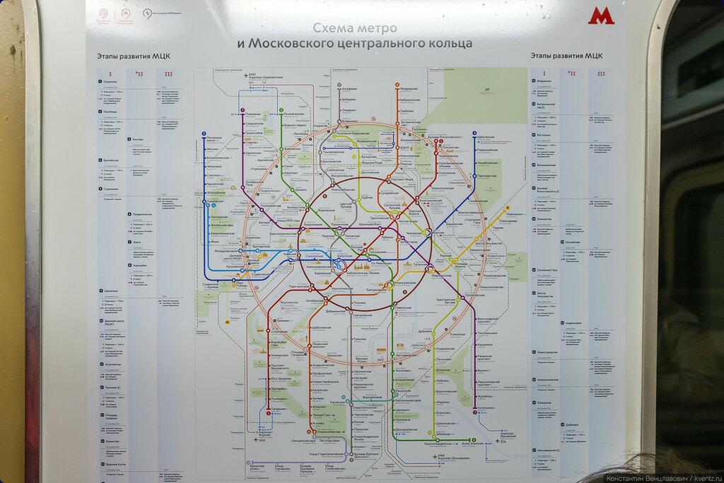 Расширенная схема метро в вагоне на Замоскворецкой линии, включая этапы развития МЦК