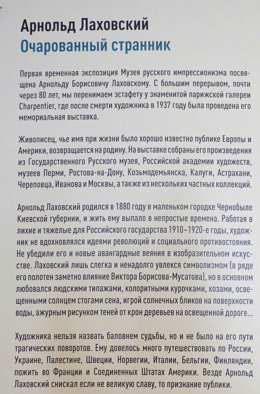 https://img-fotki.yandex.ru/get/55918/140132613.438/0_1f5d77_aeeca878_XL.jpg
